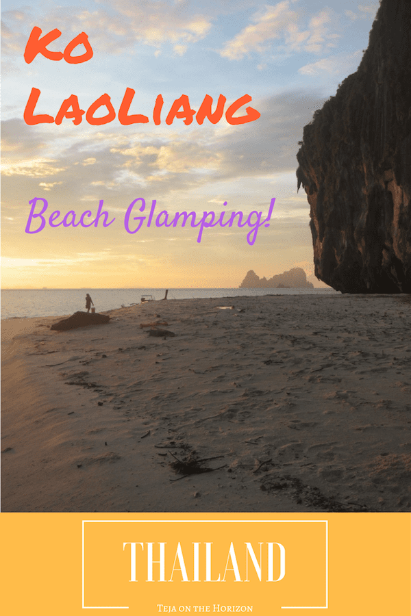 Glamping | Ko Laoliang | camping | Thai local island | Thailand backpacking | Trang province | Thai squid fishing | sustainable seafood | Teja on the Horizon