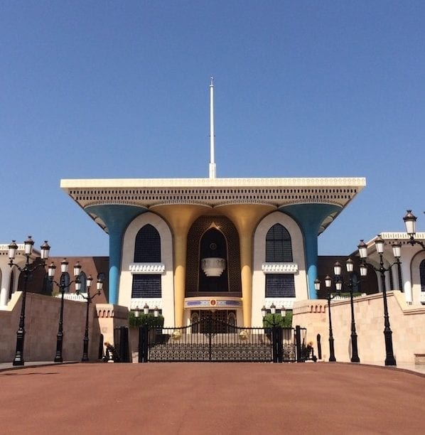Oman sultanate palace | old Muscat | Muscat tour | Oman tourism