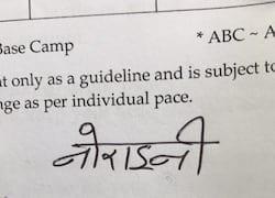 Nepali spelling of my name | Annapurna in the Monsoon Day 5: Entering the Sanctuary | Annapurna Base Camp trekking | Asian female trekking | Malaysian in Nepal | Teja on the Horizon