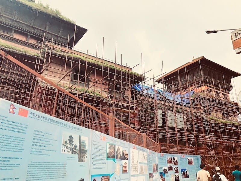 Funding aid from China to restore earthquake damage in UNESCO Heritage Site Kathmandu Durbar Square | A Kumari Contemplates Kathmandu Durbar Square | Teja on the Horizon