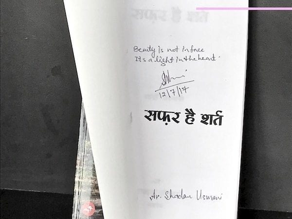 Beauty is not in the face, it is a light in the heart | quote within a book in the library of acid attack survivor cafe, Sheroes' Hangout, in Lucknow, India.